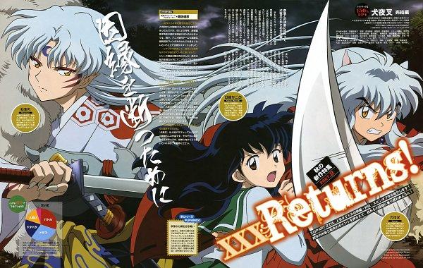 Tags: Anime, Sunrise (Studio), InuYasha, InuYasha (Character), Sesshoumaru, Higurashi Kagome, Tetsusaiga, Magazine (Source), Magazine Page, Official Art, Scan, Animage
