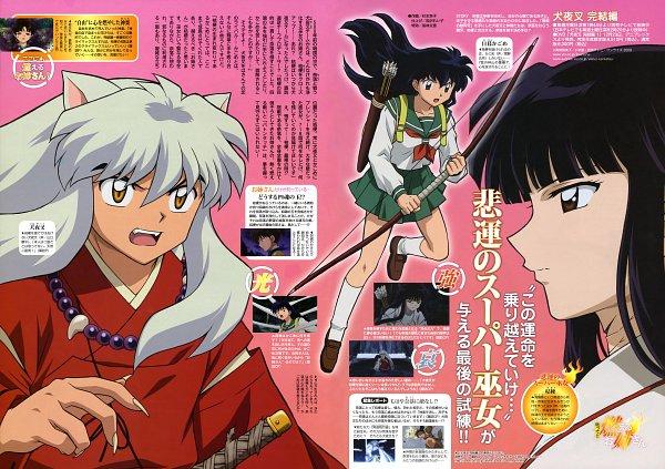 Tags: Anime, Sugimoto Sachiko, Sunrise (Studio), InuYasha, InuYasha (Character), Kikyo (InuYasha), Higurashi Kagome, Quiver, Official Art, Scan, Magazine Page, Animedia, Magazine (Source)