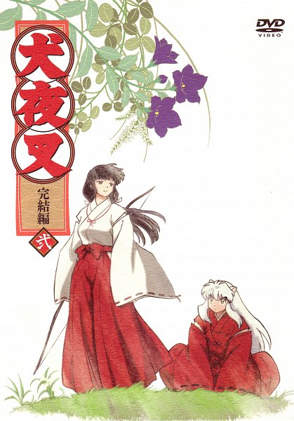 Tags: Anime, Hishinuma Yoshihito, Sunrise (Studio), InuYasha, Kikyo (InuYasha), InuYasha (Character), Bellflower, Scan, DVD (Source), Official Art, Mobile Wallpaper
