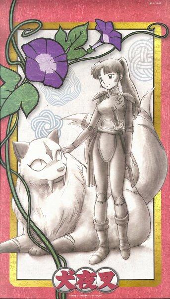 Tags: Anime, Sunrise (Studio), InuYasha, Sango, Kirara, Morning Glory, Calendar 2008, Calendar (Source), Scan, Official Art