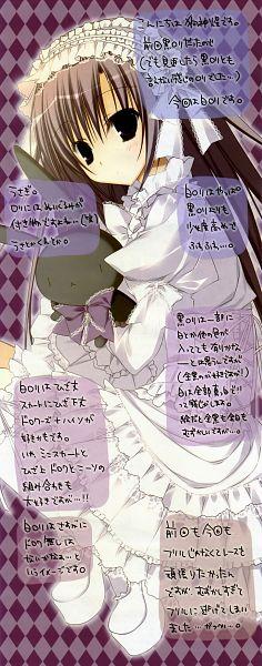 Tags: Anime, Inugami Kira, Newtype 2011-12, Pixiv, Original