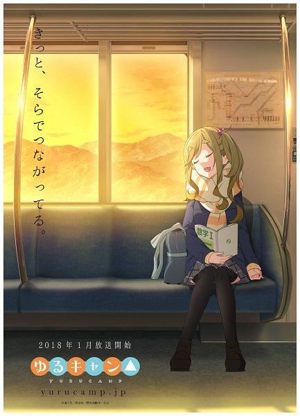 Tags: Anime, Sasaki Mutsumi (Bee Train), C-Station, Yuru Camp, Inuyama Aoi, Official Art