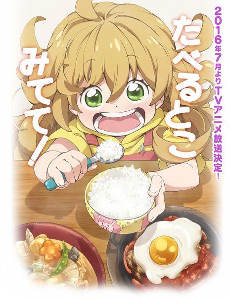 Tags: Anime, Harada Hiroki, Shin-Ei Animation, TMS Entertainment, Amaama to Inazuma, Inuzuka Tsumugi, Rice, PNG Conversion, Official Art