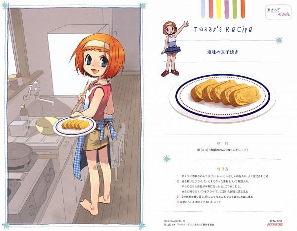 Tags: Anime, Asatte no Houkou, Iokawa Karada