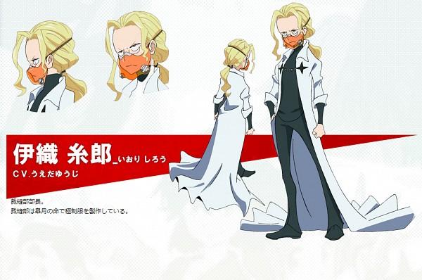 Iori Shirou - KILL la KILL