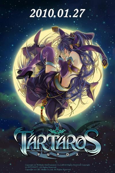 Irisia - Tartaros Online