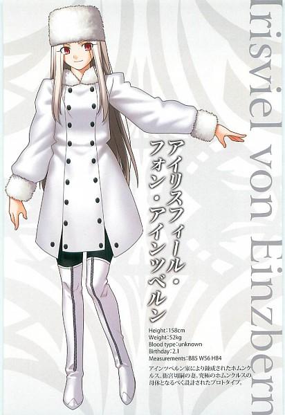 Irisviel von Einzbern - Fate/zero
