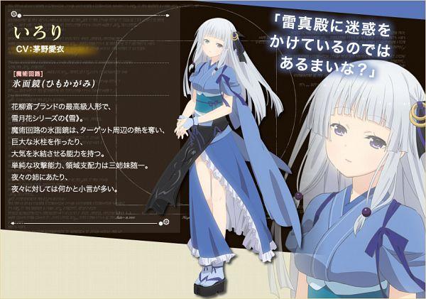 Irori (Kikou Shoujo wa Kizutsukanai) - Kikou Shoujo wa Kizutsukanai