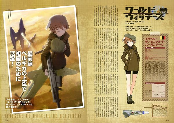 Tags: Anime, Shimada Humikane, Strike Witches, Isabelle du Monceau de Bergendal, Official Art, Scan