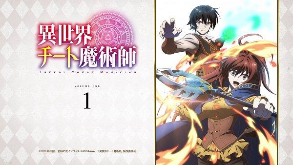 Tags: Anime, Isekai Cheat Magician, Azuma Rin (Isekai Cheat Magician), Nishimura Taichi, Bd Menu, Official Art, Wallpaper