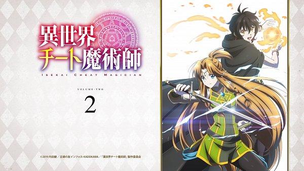 Tags: Anime, Isekai Cheat Magician, Lemia (Isekai Cheat Magician), Muller (Isekai Cheat Magician), Bd Menu, Official Art, Wallpaper