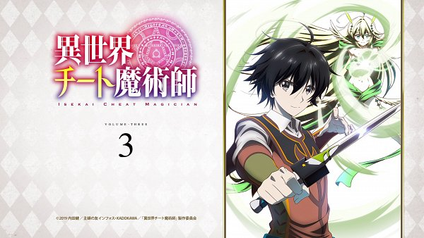 Tags: Anime, Isekai Cheat Magician, Nishimura Taichi, Airy (Isekai Cheat Magician), Bd Menu, Official Art, Wallpaper
