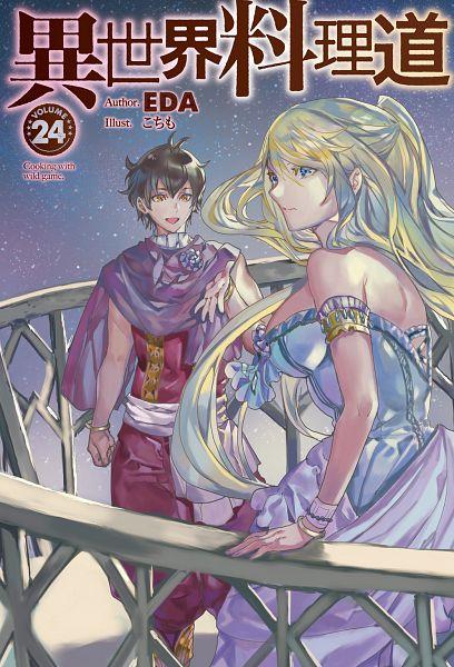 Tags: Anime, Kochimo, Isekai Ryouridou, Ai Fa, Tsurumi Asuta, Manga Cover, Official Art