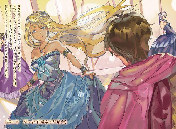 Tags: Anime, Kochimo, Isekai Ryouridou, Ai Fa, Tsurumi Asuta, Novel Illustration, Official Art