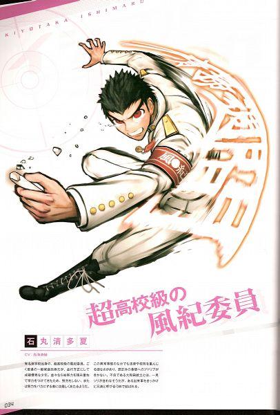 Tags: Anime, Komatsuzaki Rui, Dangan Ronpa Visual Fan Book, Danganronpa, Ishimaru Kiyotaka, Official Art, Scan, Mobile Wallpaper