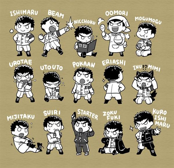 Tags: Anime, Pixiv Id 3043946, Danganronpa, Ishimaru Kiyotaka, Whistle (Object), Onigiri, Pixiv, Fanart, Fanart From Pixiv
