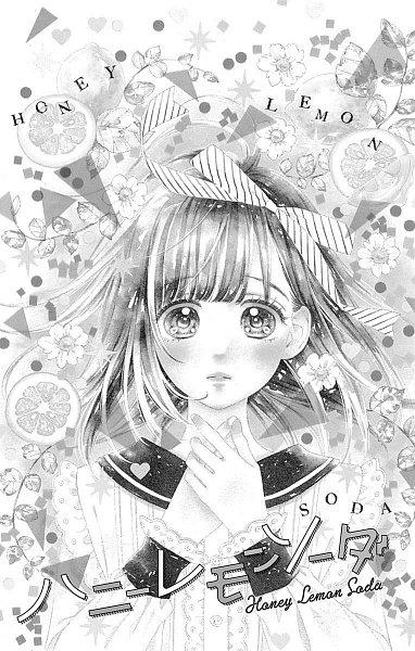 Tags: Anime, Murata Mayu, Honey Lemon Soda, Ishimori Uka, Chapter Cover, Official Art, Manga Page