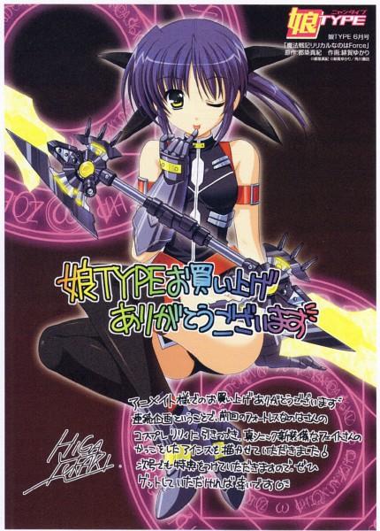 Tags: Anime, Mahou Shoujo Lyrical Nanoha, Isis Eaglet, Official Art, Scan