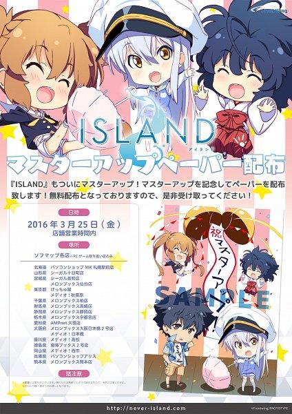 Tags: Anime, Island (VN), Kurutsu Karen, Garandou Sara, Ohara Rinne, Text: Sample, Official Art