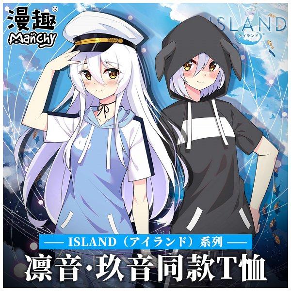Tags: Anime, Island (VN), Linne O'hara, Ohara Rinne, Kigurumi, Official Art