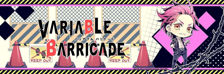Tags: Anime, Kiichi, Otomate, DESIGN FACTORY, Variable Barricade, Isurugi Taiga, Twitter Header, Official Art