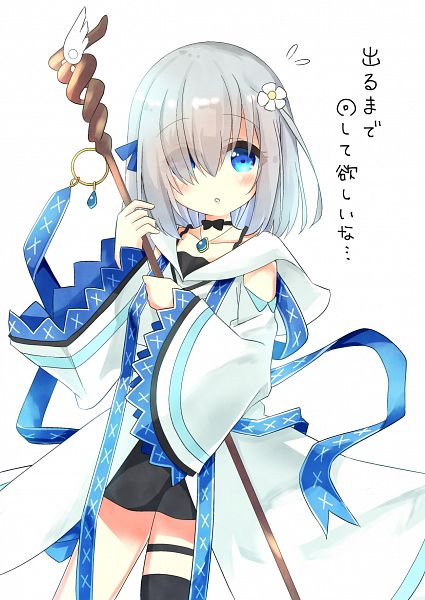 Tags: Anime, Pixiv Id 358394, Magia Record: Mahou Shoujo Madoka☆Magica Gaiden, Isuzu Ren
