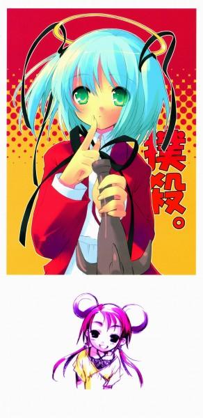 Tags: Anime, Ito Noizi, Bokusatsu Tenshi Dokuro-chan, Mitsukai Dokuro, Character Request