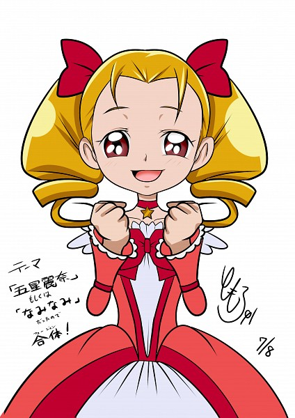 Tags: Anime, Tomoro 01, Dokidoki! Precure, Itsutsuboshi Reina, Pixiv, Fanart, Fanart From Pixiv