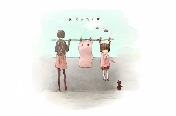 Ittan-momen (Wiggly Towel) - Yume Nikki