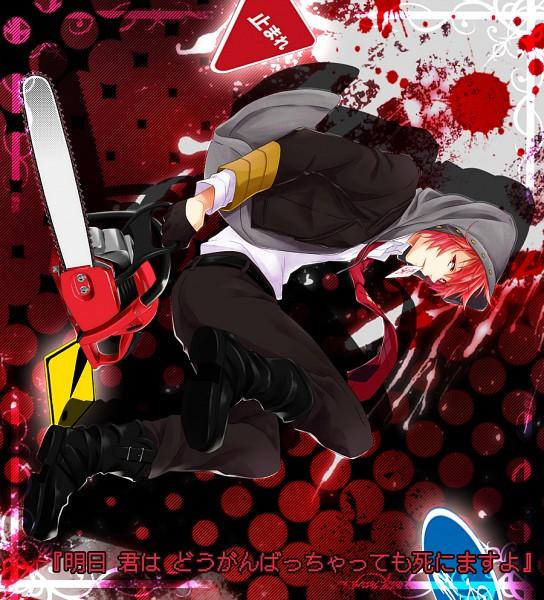 Tags: Anime, Pixiv Id 742266, Uta no☆prince-sama♪, Ittoki Otoya, Chainsaw, Pixiv