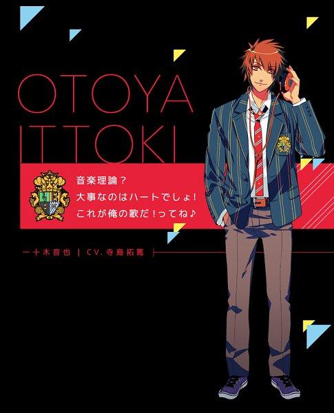 Ittoki Otoya - Uta no☆prince-sama♪