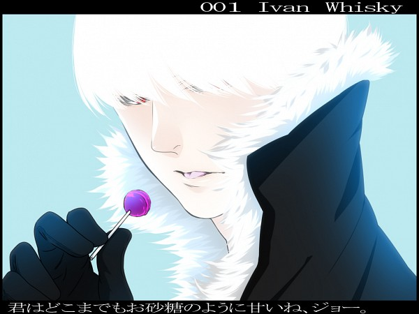 Tags: Anime, Pixiv Id 1902917, Cyborg 009, Ivan Whisky, Fanart From Pixiv, Pixiv, Fanart