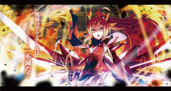 Iwabane Yuno - Ore Twintail ni Narimasu.