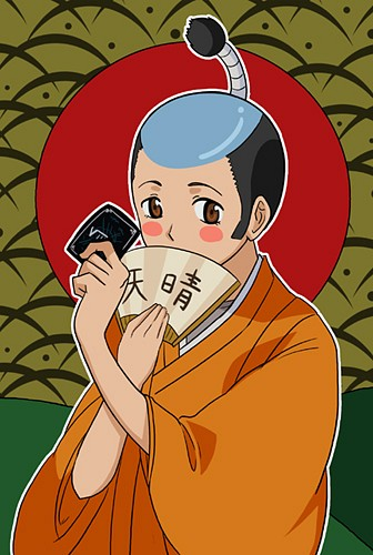 Izaki Yuuta (Gekokujou) - Izaki Yuuta