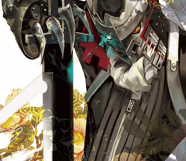 Izanagi - Shin Megami Tensei: PERSONA 4