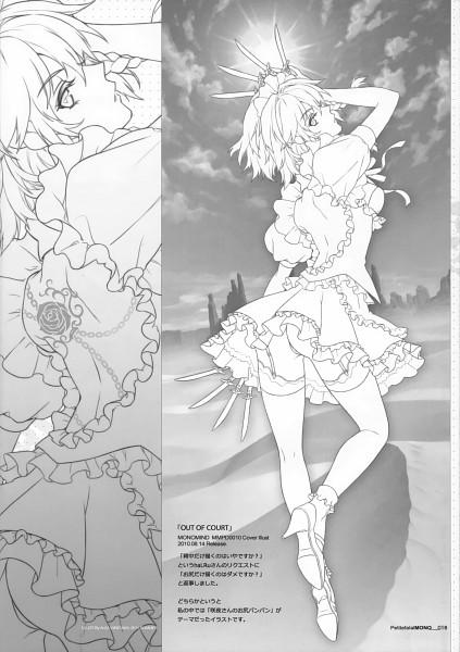 Tags: Anime, An²a, Petite Fatal MONO, Touhou, Izayoi Sakuya, Comic Market 80, Scan, Sakuya Izayoi