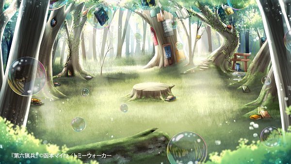 Tags: Anime, Pixiv Id 25402325, TOMMY WALKER, Jaeger Sixth, Tree Stump, Moss, Facebook Cover, Pixiv, Wallpaper