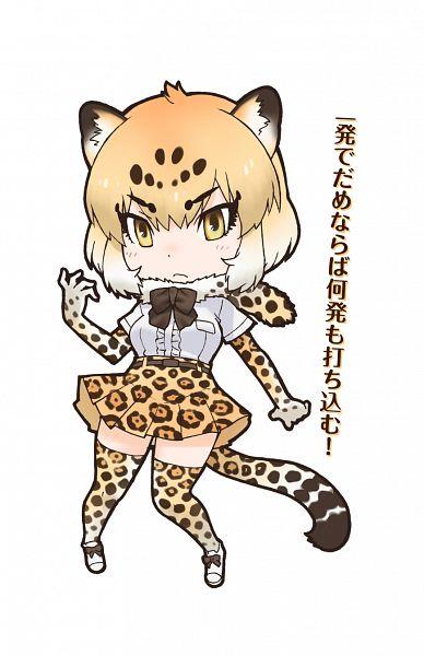 Jaguar (Kemono Friends) - Kemono Friends
