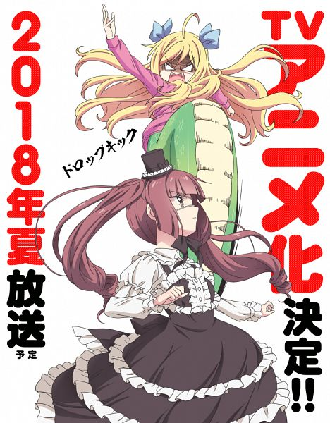 Tags: Anime, Koga Makoto, NOMAD, Jashin-chan Dropkick, Hanazono Yurine, Jashin-chan, Official Art