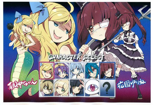 Tags: Anime, Yukiwo, Jashin-chan Dropkick, Jashin-chan Art Works, Pecora (Jashin-chan Dropkick), Kouji (Jashin-chan Dropkick), Medusa (Jashin-chan Dropkick), Yusa (Jashin-chan Dropkick), Hanazono Yurine, Tachibana Mei (Jashin-chan Dropkick), Poporon (Jashin-chan Dropkick), Jashin-chan, Minos (Jashin-chan Dropkick)
