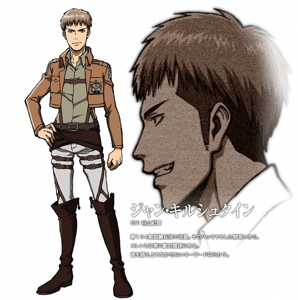 Jean Kirschstein - Attack on Titan