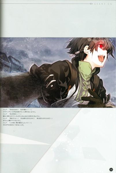 Tags: Anime, Yuiga Satoru, Otomate, Haitaka no Psychedelica Official Artbook, Haitaka no Psychedelica, Jed (Haitaka no Psychedelica), Gray Sky, Self Scanned, Scan, CG Art