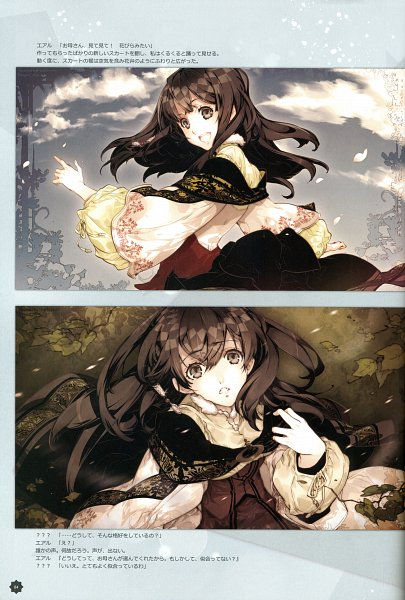 Tags: Anime, Yuiga Satoru, Otomate, Haitaka no Psychedelica Official Artbook, Haitaka no Psychedelica, Jed (Haitaka no Psychedelica), CG Art, Mobile Wallpaper, Self Scanned, Scan