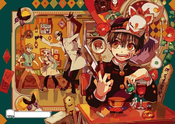 Tags: Anime, Aida Iro, Jibaku Shounen Hanako-kun, Yako, Yashiro Nene, Tsuchigomori, Minamoto Kou, Hanako-kun, Magnifying Glass, Name Tag, Extra Arms, Different Reflection, Russian Doll, Toilet-bound Hanako-kun