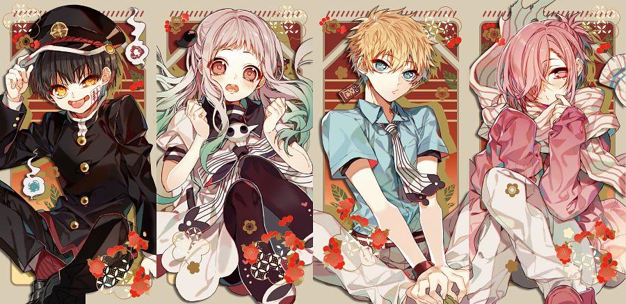 Tags: Anime, NINE (Sapphire), Jibaku Shounen Hanako-kun, Hanako-kun, Yashiro Nene, Mitsuba Sousuke, Minamoto Kou, Fanart, Twitter, Toilet-bound Hanako-kun