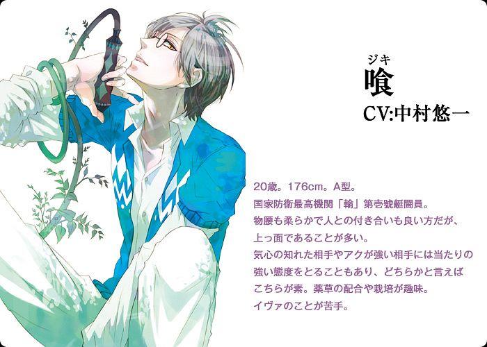 Tags: Anime, Karneval, Jiki, Official Art