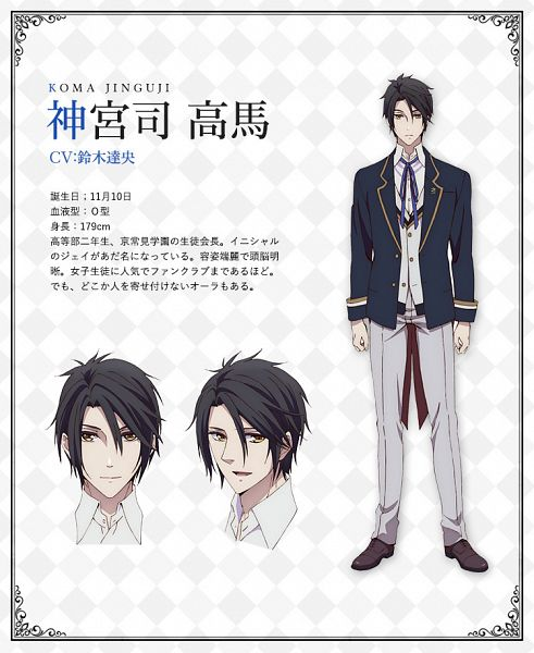 Tags: Anime, Satou Akiko, Silver Link, Butlers: Chitose Momotose Monogatari, Jinguuji Kouma, Character Sheet, Cover Image, Official Art