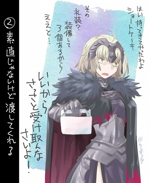 Tags: Anime, Mgk968, Fate/Grand Order, Joan of Arc (Fate/Apocrypha), Joan Alter