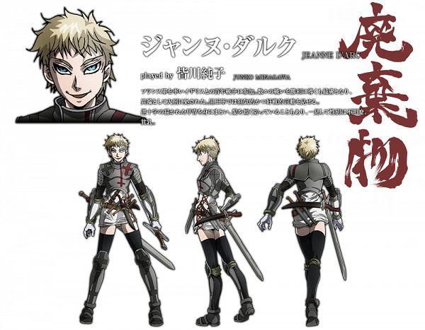 Joan Of Arc (Drifters) - Drifters (Manga)