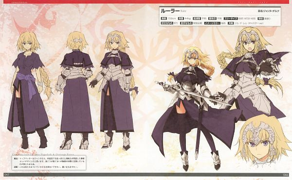 Tags: Anime, Konoe Ototsugu, Fate/Apocrypha, Joan of Arc (Fate/Apocrypha), Official Art, Character Sheet, Scan, PNG Conversion, Wallpaper